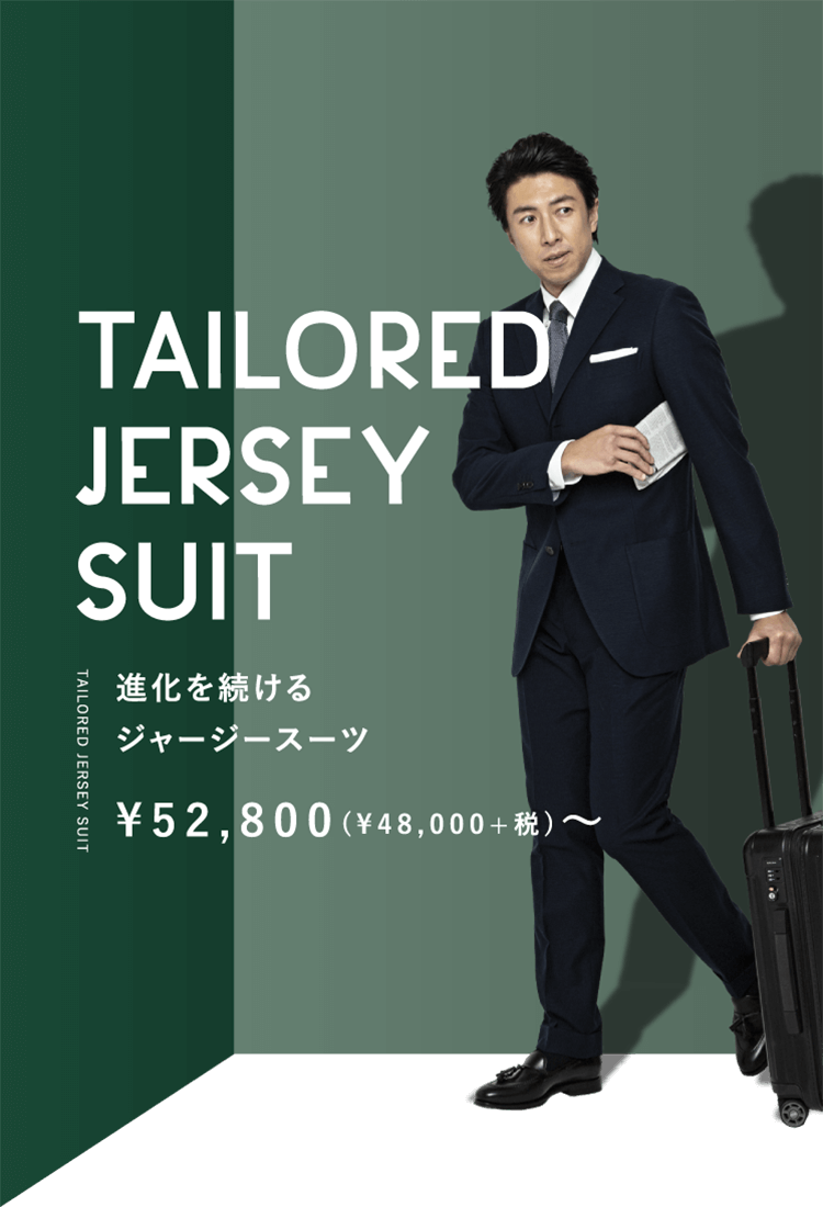 TAILORED JERSEY SUIT